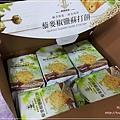 高端食品藜麥椒鹽蘇打餅 10.jpg