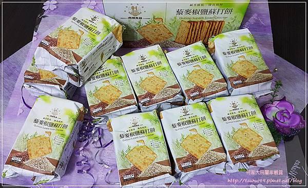 高端食品藜麥椒鹽蘇打餅 11.jpg