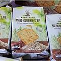 高端食品藜麥椒鹽蘇打餅 12.jpg
