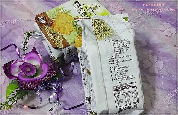 高端食品藜麥椒鹽蘇打餅 14.jpg