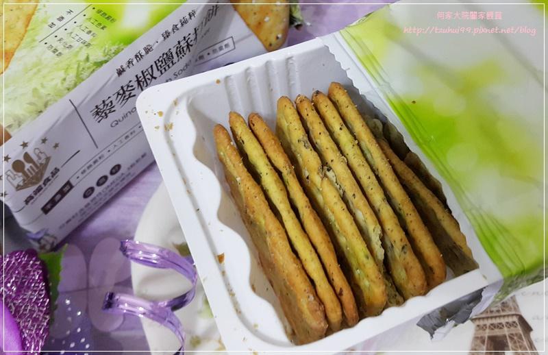 高端食品藜麥椒鹽蘇打餅 16.jpg