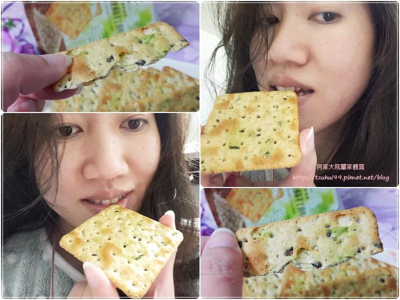高端食品藜麥椒鹽蘇打餅 20.jpg