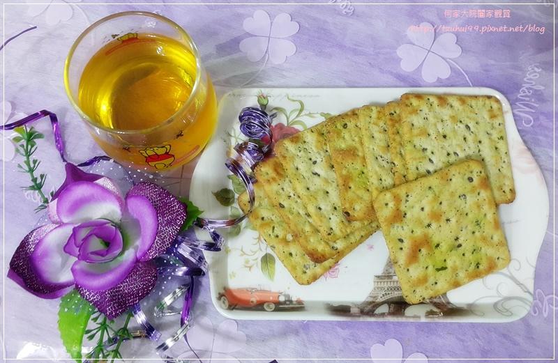 高端食品藜麥椒鹽蘇打餅 21.jpg