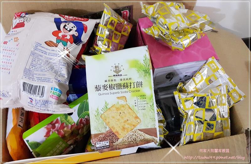 高端食品藜麥椒鹽蘇打餅 25.jpg