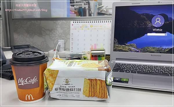 高端食品藜麥椒鹽蘇打餅 26.jpg