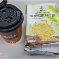 高端食品藜麥椒鹽蘇打餅 27.jpg