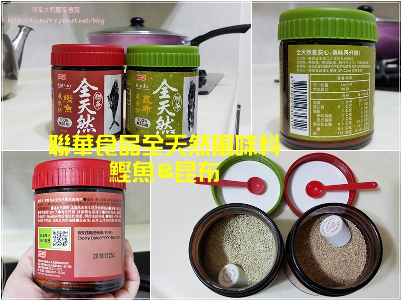 聯華食品全天然風味料90G罐鰹魚+昆布口味 00.jpg