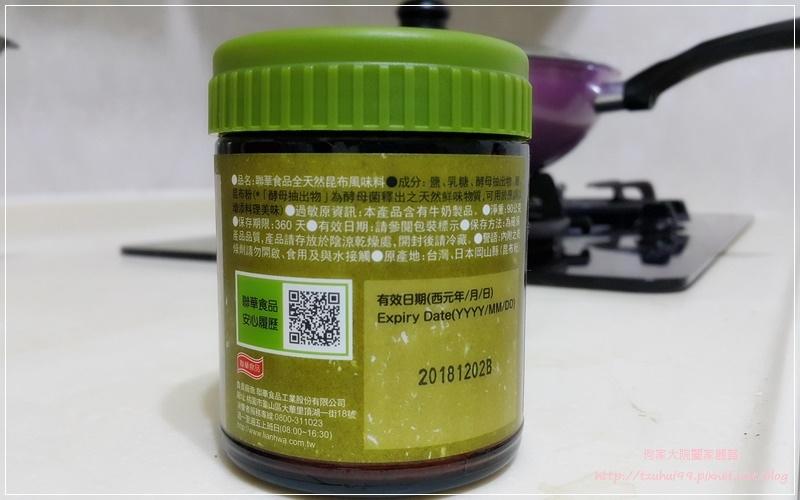 聯華食品全天然風味料90G罐鰹魚+昆布口味 03.jpg