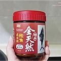 聯華食品全天然風味料90G罐鰹魚+昆布口味 05.jpg