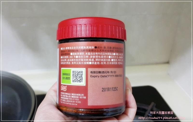聯華食品全天然風味料90G罐鰹魚+昆布口味 06.jpg