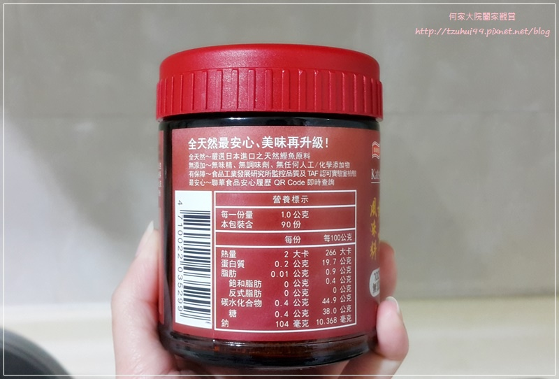 聯華食品全天然風味料90G罐鰹魚+昆布口味 07.jpg