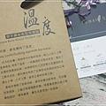 Teasi堤思螺絲罐茶禮 06.jpg