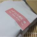 Teasi堤思螺絲罐茶禮 12-1.jpg