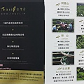 Teasi堤思螺絲罐茶禮 13.jpg