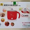 鍋寶SUS316不鏽鋼多功能美食鍋(贈316蒸架) 01.jpg