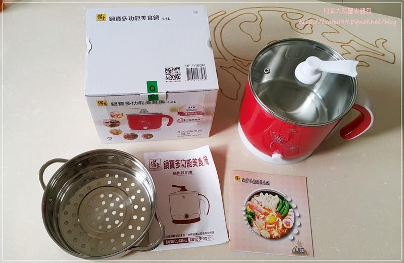 鍋寶SUS316不鏽鋼多功能美食鍋(贈316蒸架) 04.jpg