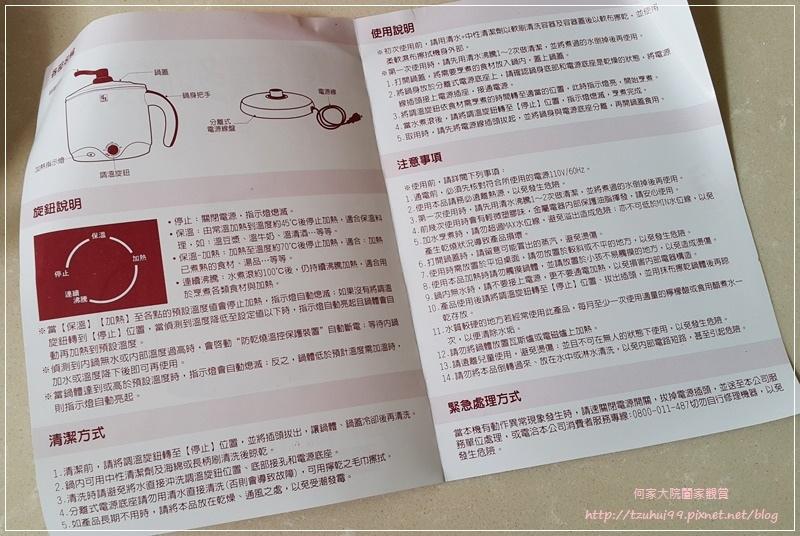 鍋寶SUS316不鏽鋼多功能美食鍋(贈316蒸架) 08.jpg