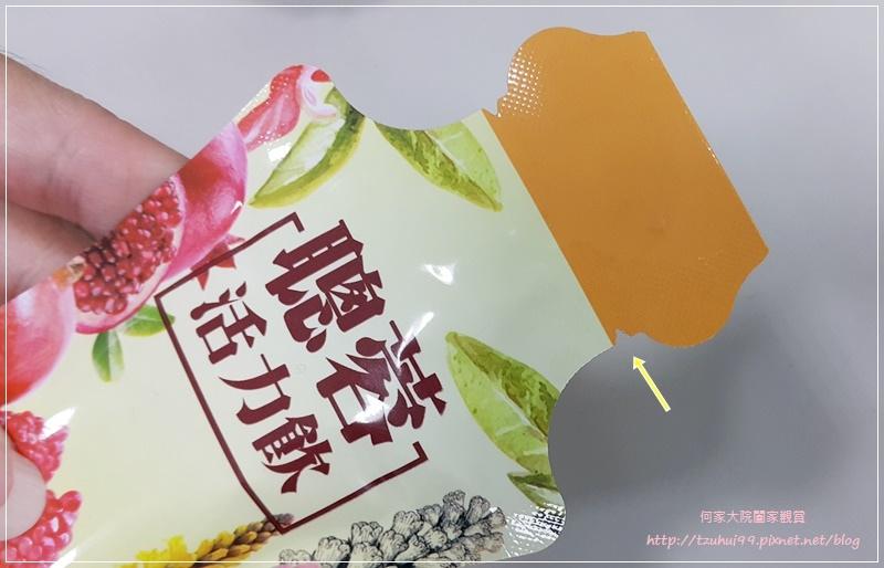 聰蓉活力飲 14.jpg