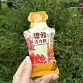 聰蓉活力飲 19.jpg
