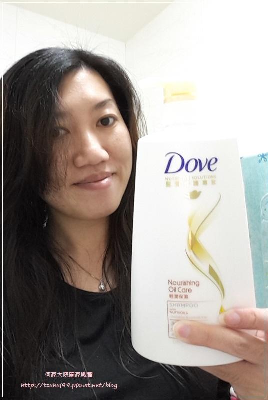 洗髮精盲測體驗 19.jpg