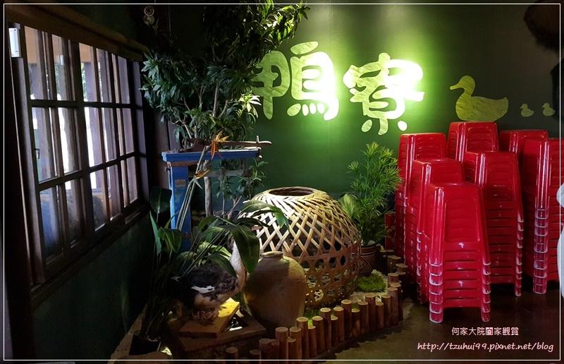 宜蘭五結鴨寮故事館(無料免費親子景點) 07.jpg