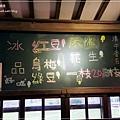 宜蘭五結鴨寮故事館(無料免費親子景點) 08-3.jpg
