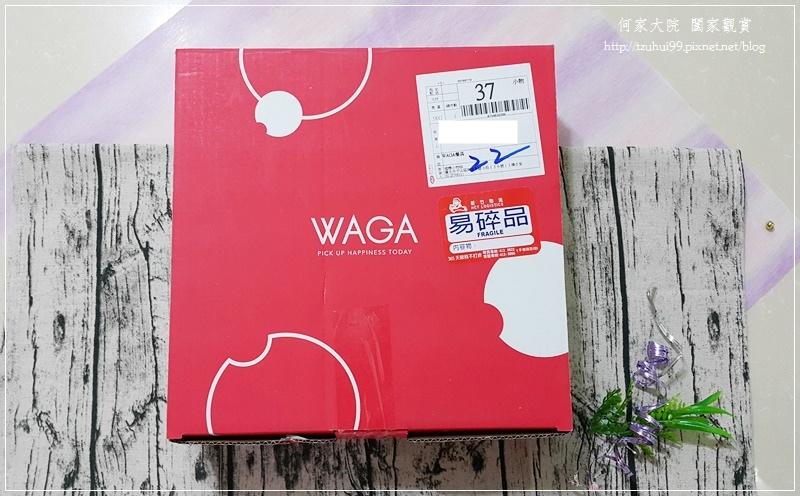 WAGA日式陶瓷餐具組 01.jpg