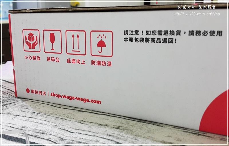 WAGA日式陶瓷餐具組 03.jpg