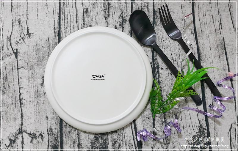 WAGA日式陶瓷餐具組 11.jpg