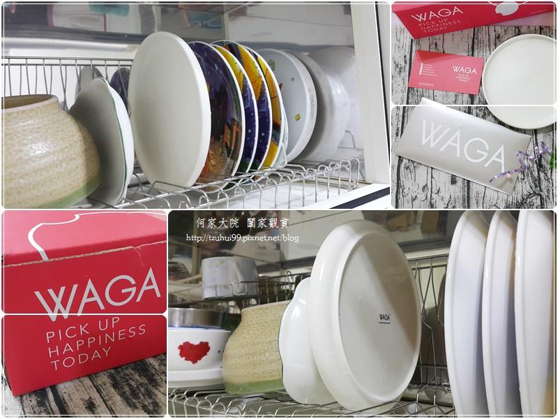 WAGA日式陶瓷餐具組 19.jpg