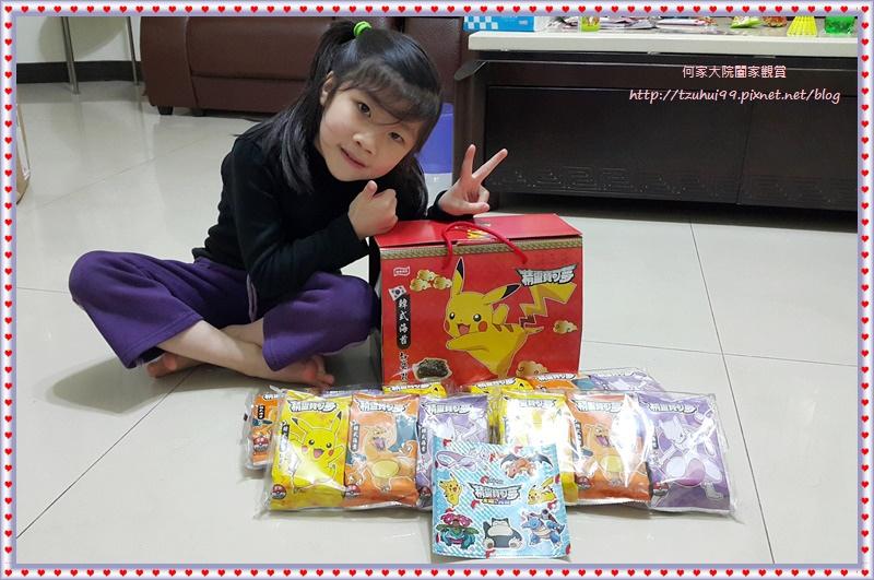 聯華食品精靈寶可夢韓式海苔禮盒 07.jpg