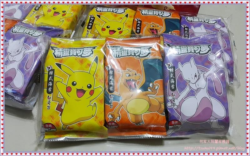 聯華食品精靈寶可夢韓式海苔禮盒 10.jpg