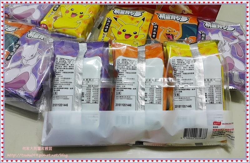 聯華食品精靈寶可夢韓式海苔禮盒 11.jpg