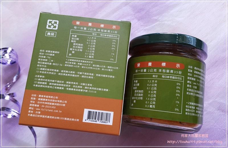 皇薑堂雙薑組合(薑黃粉+薑粉) 04.jpg