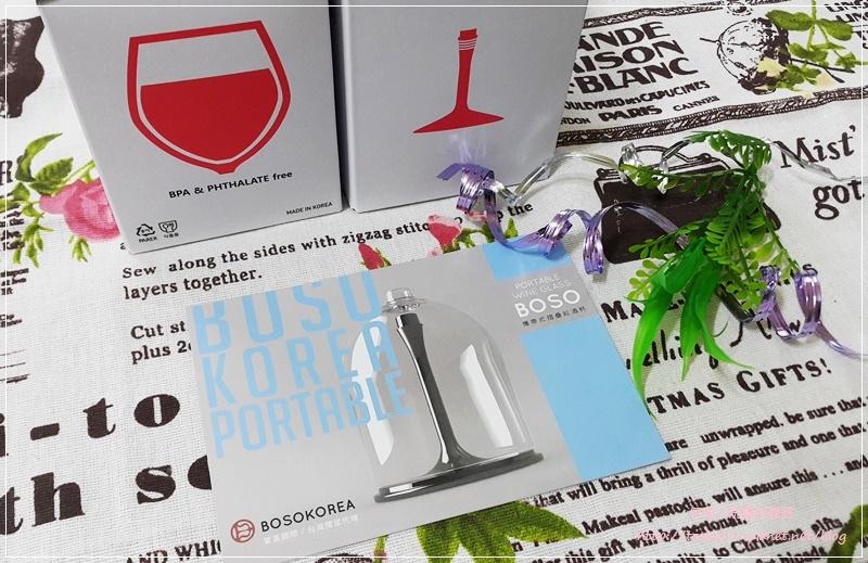 myinnos 賣創意-韓國BOSOKOREA 攜帶式摺疊紅酒杯(附收納袋) 02.jpg