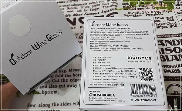 myinnos 賣創意-韓國BOSOKOREA 攜帶式摺疊紅酒杯(附收納袋) 03.jpg