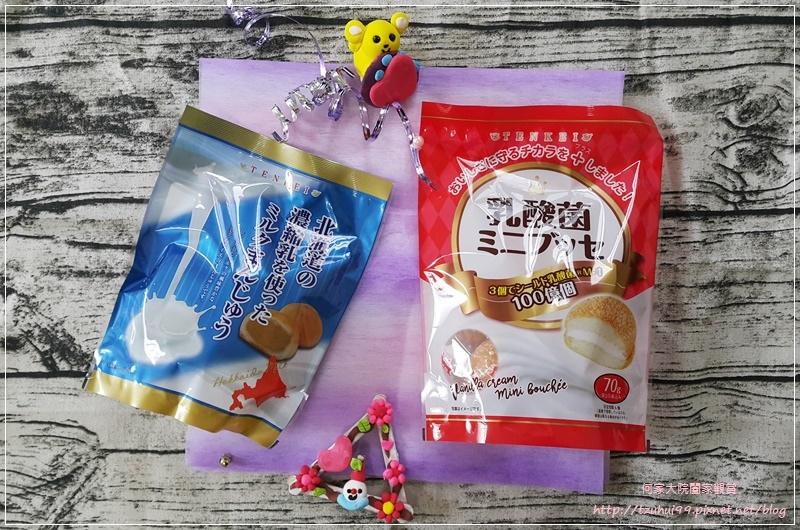天惠和果子夾心小漢堡+北海道鮮奶小饅頭 01.jpg