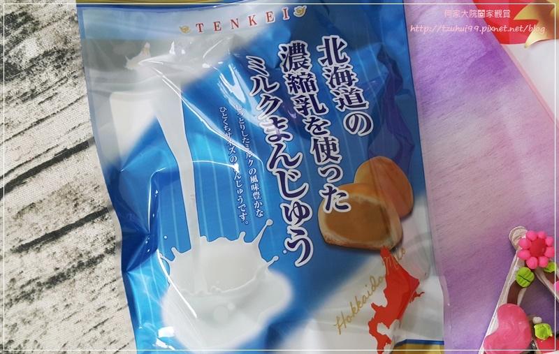 天惠和果子夾心小漢堡+北海道鮮奶小饅頭 03.jpg