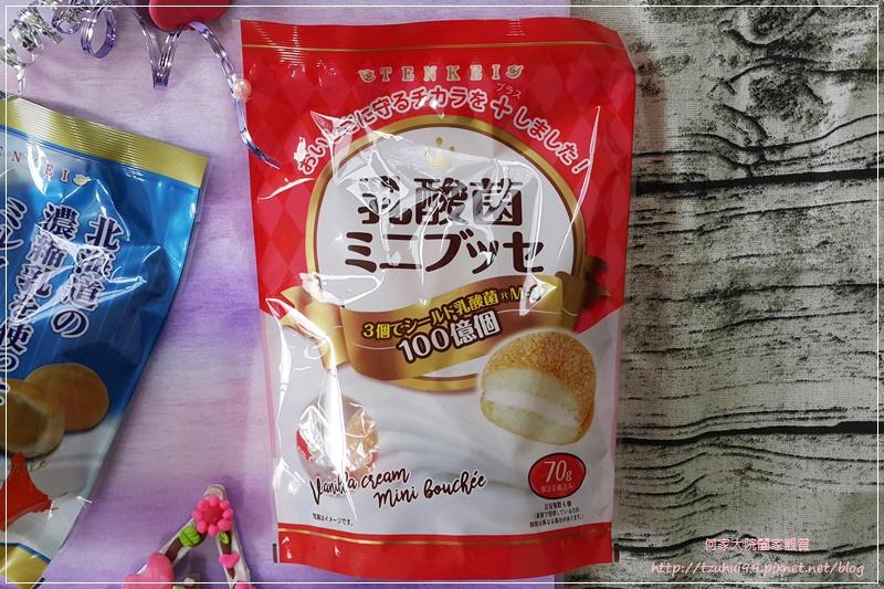 天惠和果子夾心小漢堡+北海道鮮奶小饅頭 06.jpg