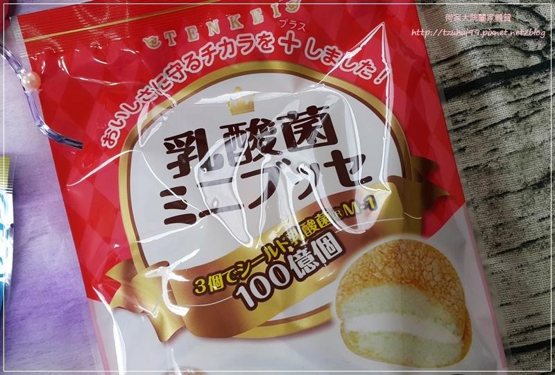 天惠和果子夾心小漢堡+北海道鮮奶小饅頭 07.jpg