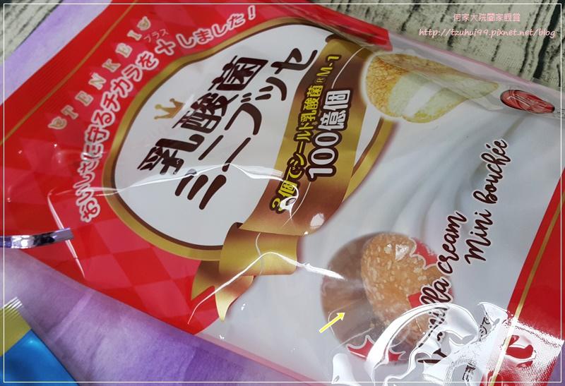 天惠和果子夾心小漢堡+北海道鮮奶小饅頭 08.jpg