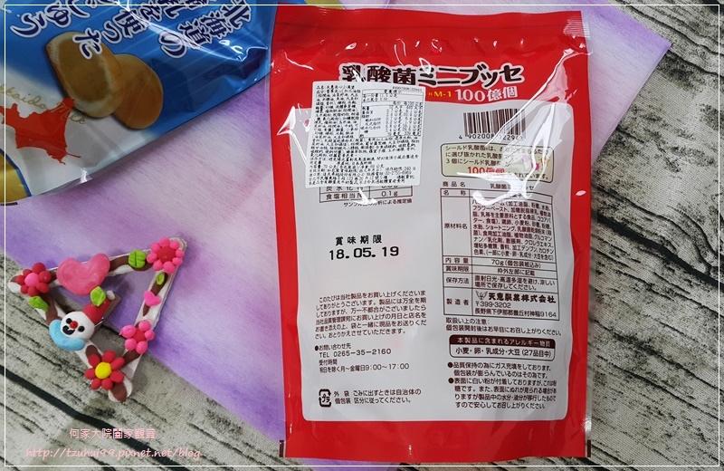 天惠和果子夾心小漢堡+北海道鮮奶小饅頭 09.jpg