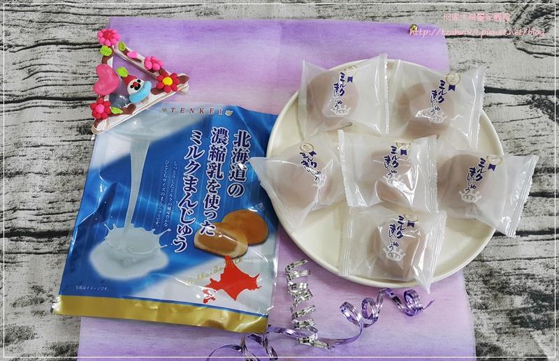 天惠和果子夾心小漢堡+北海道鮮奶小饅頭 11.jpg