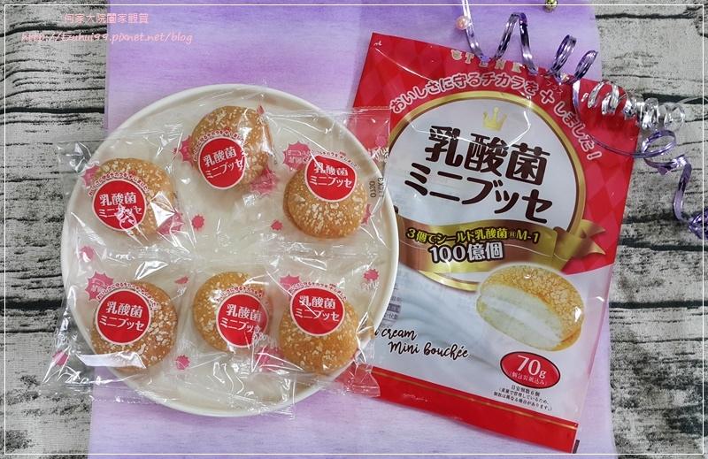 天惠和果子夾心小漢堡+北海道鮮奶小饅頭 14.jpg