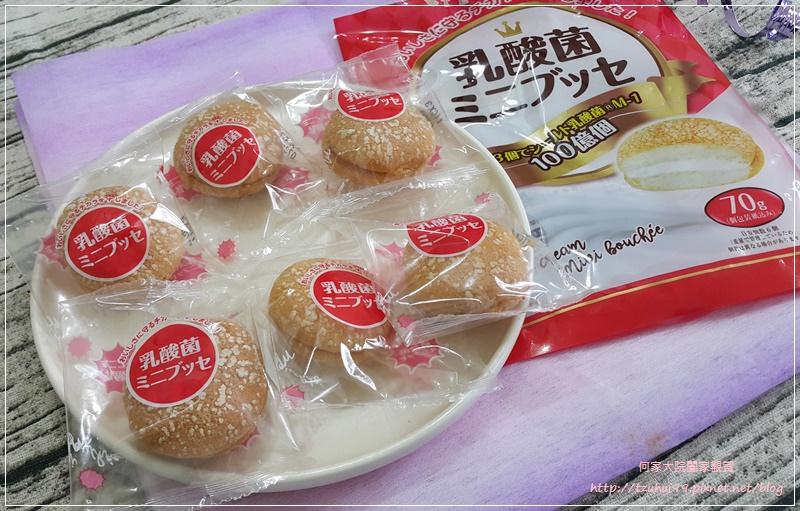 天惠和果子夾心小漢堡+北海道鮮奶小饅頭 15.jpg