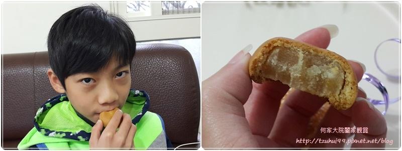 天惠和果子夾心小漢堡+北海道鮮奶小饅頭 19.jpg