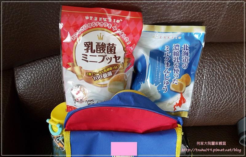天惠和果子夾心小漢堡+北海道鮮奶小饅頭 21.jpg