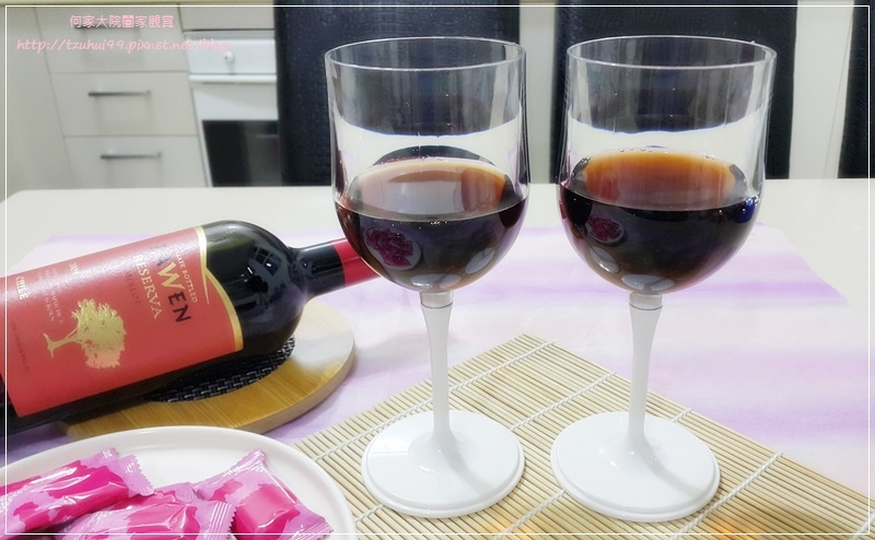 myinnos 賣創意-韓國BOSOKOREA 攜帶式摺疊紅酒杯(附收納袋) 14.jpg
