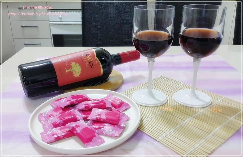 myinnos 賣創意-韓國BOSOKOREA 攜帶式摺疊紅酒杯(附收納袋) 17.jpg
