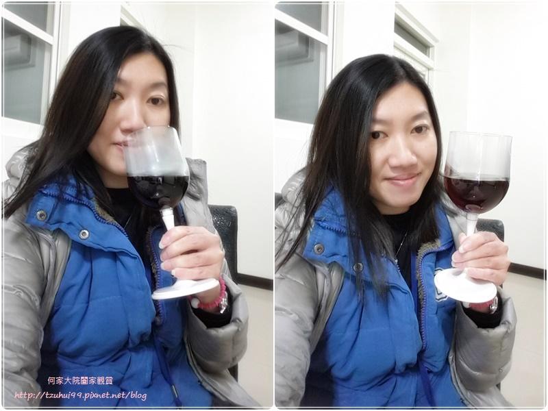 myinnos 賣創意-韓國BOSOKOREA 攜帶式摺疊紅酒杯(附收納袋) 16.jpg